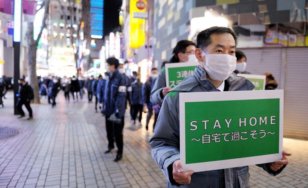 The Japanese Health Ministry Has Found a New Coronavirus Variant